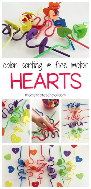 Color sorting craft foam hearts with straws!  Work on fine motor skills with toddlers and preschoolers for Valentine's Day!