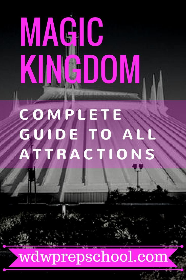 Not sure which attractions at Magic Kingdom are right for your family? We've got you covered | Complete list of ALL attractions at Magic Kingdom | When to visit | Recommendations | FastPass+ information | Walt Disney World