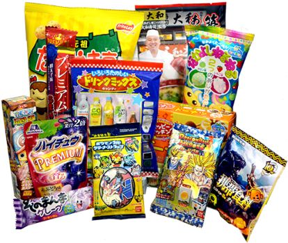 Japanese snack and toy box. Yes please. 1lb of snacks in each box!