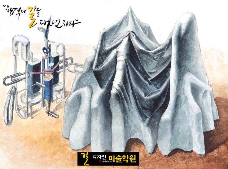 서울대 기초소양실기/전공적성평가-디자인 입시전문 길미술학원
