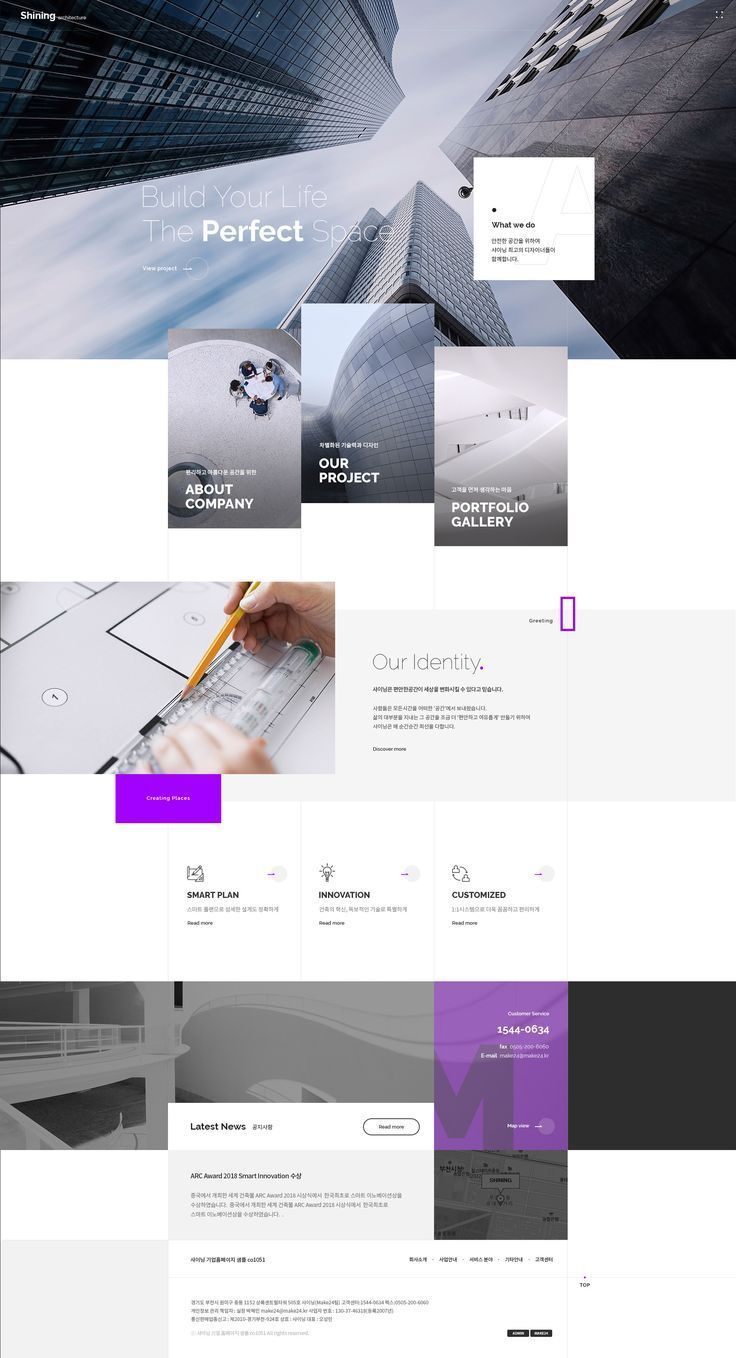 Full Width And Constrained Width Combined Webdesign Webdesignblog Webdesignfood Webdesignpaginas Webdesignkeywords Web Design Design Web Webdesign