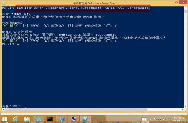 Windows 8.1 輕鬆管理Hyper-V Server 2012 R2:::iThome Download-你要的軟體在這裡:::