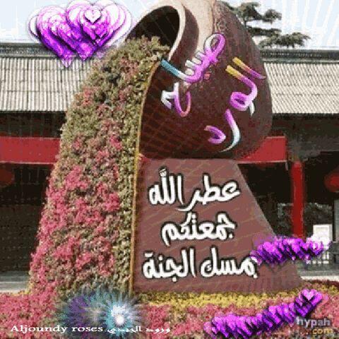 Jumaa Mubaraka