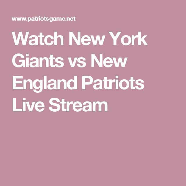 Watch New York Giants vs New England Patriots Live Stream