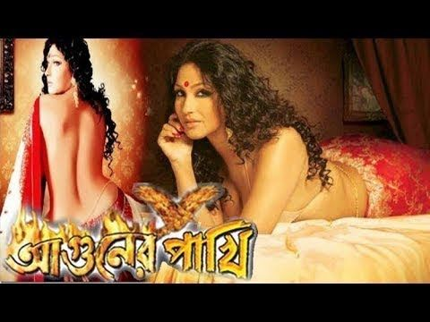 Aguner Pakhi  Full hd movie 2017  Rituparna sen