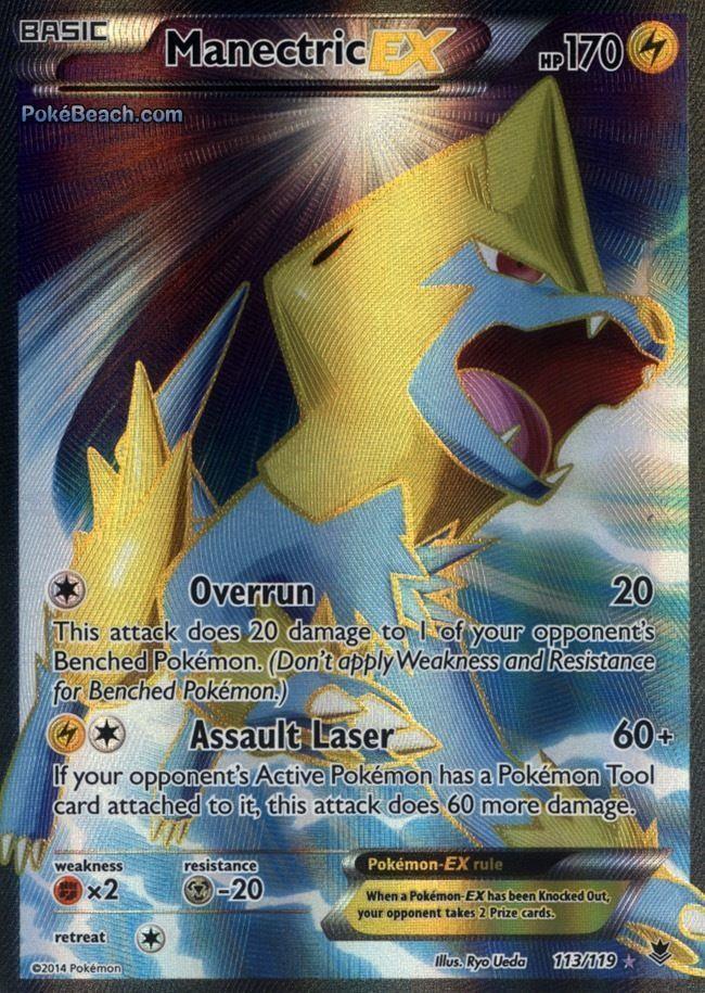 Manectric EX 113/119 - Pokemon XY Phantom Forces FULL ART PREORDER SHIPS 11/9 #Pokemon