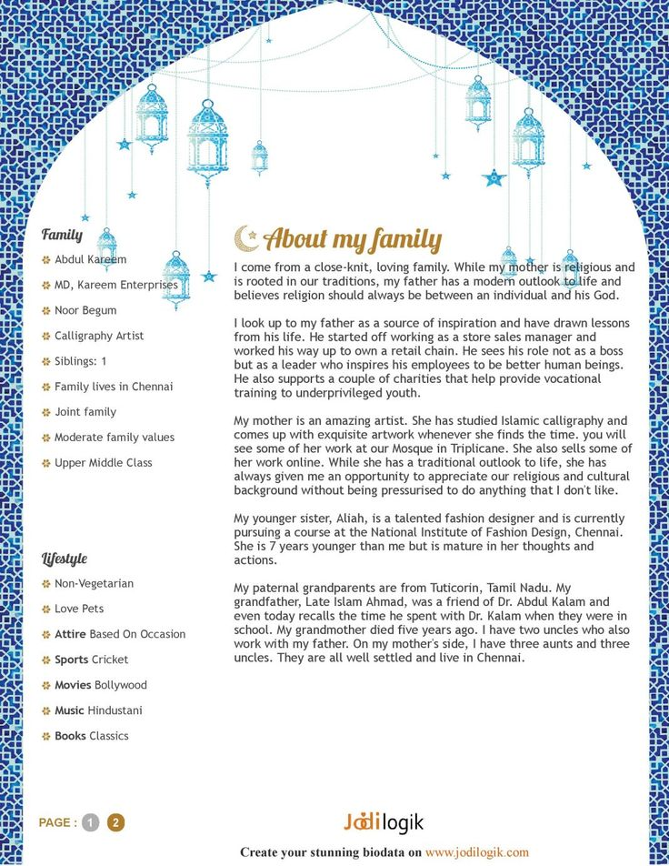 Muslim Marriage Biodata For Boy Bio Data For Marriage