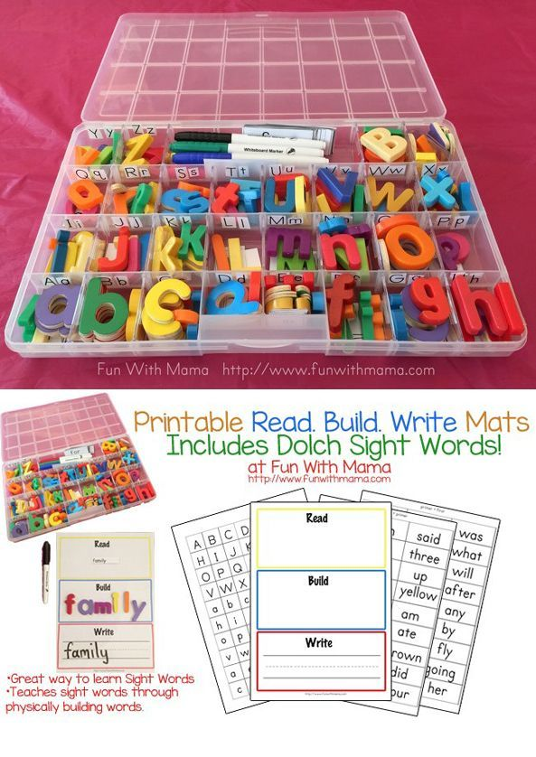 Printable Read Build Write Mats that Include Dolch Sight Words is perfect for kids in kindergarten and first graders wanting to improve their reading fluency, learn spelling, and so much more! via /funwithmama/