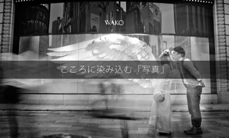 ウエディングフォトグラファー ギリフォトワークス 茨城県・東京を中心に全国へ出張撮影しています エンゲージメントフォト 和装ロケーション撮影 前撮り撮影 外注持ち込みカメラマン はおまかせ!