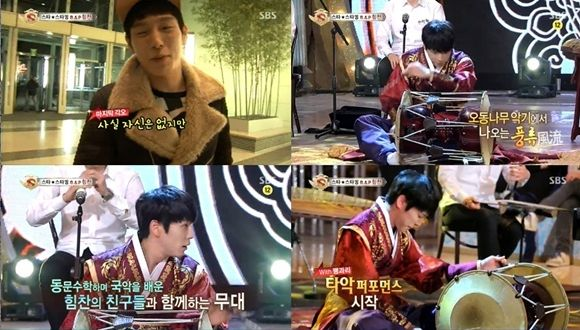 """Himchan Charms """"Star King"""" with Traditional Drumming Skills ..."""