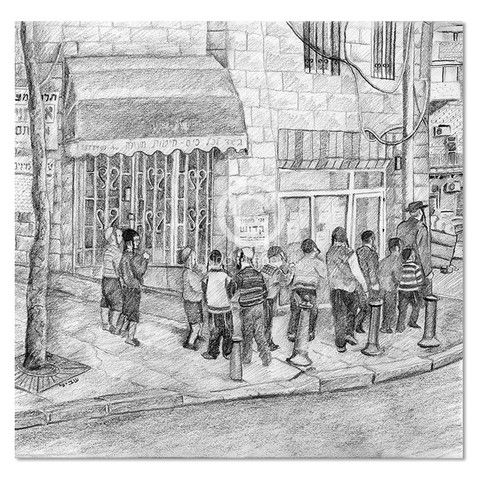 Cheder Children in Mea Shearim, Print by Yiddy Lebovits – Matana Boutique