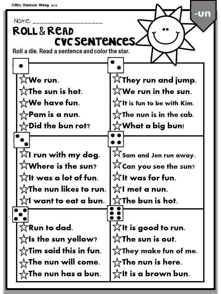 Are You Looking For Engaging Phonics Activities And Worksheets For Kindergarten And First Grade Teaching Phonics Cvc Phonics Activities Sentences Kindergarten