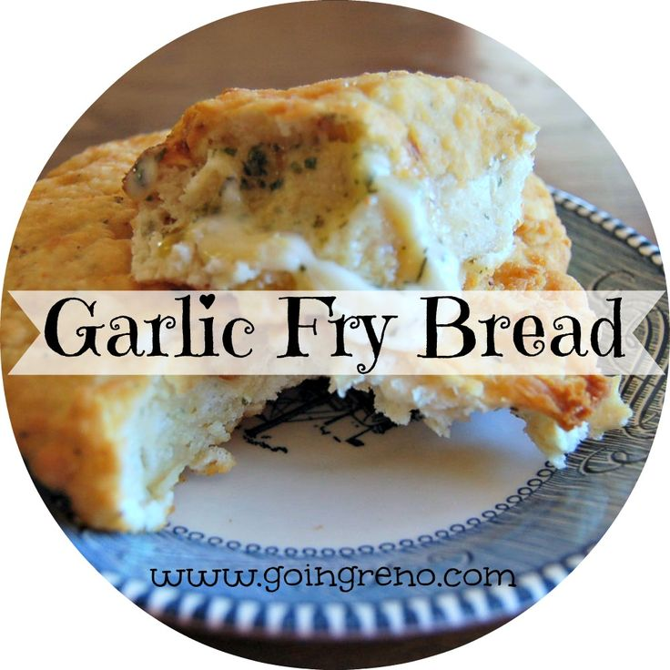 Garlic Fry Bread--crispy outside, soft inside, with homemade garlic butter. Yum.