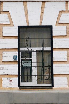 Московские окна. Садовническая улица, 48. Детская музыкальная школа имени Дж.Гершвина.