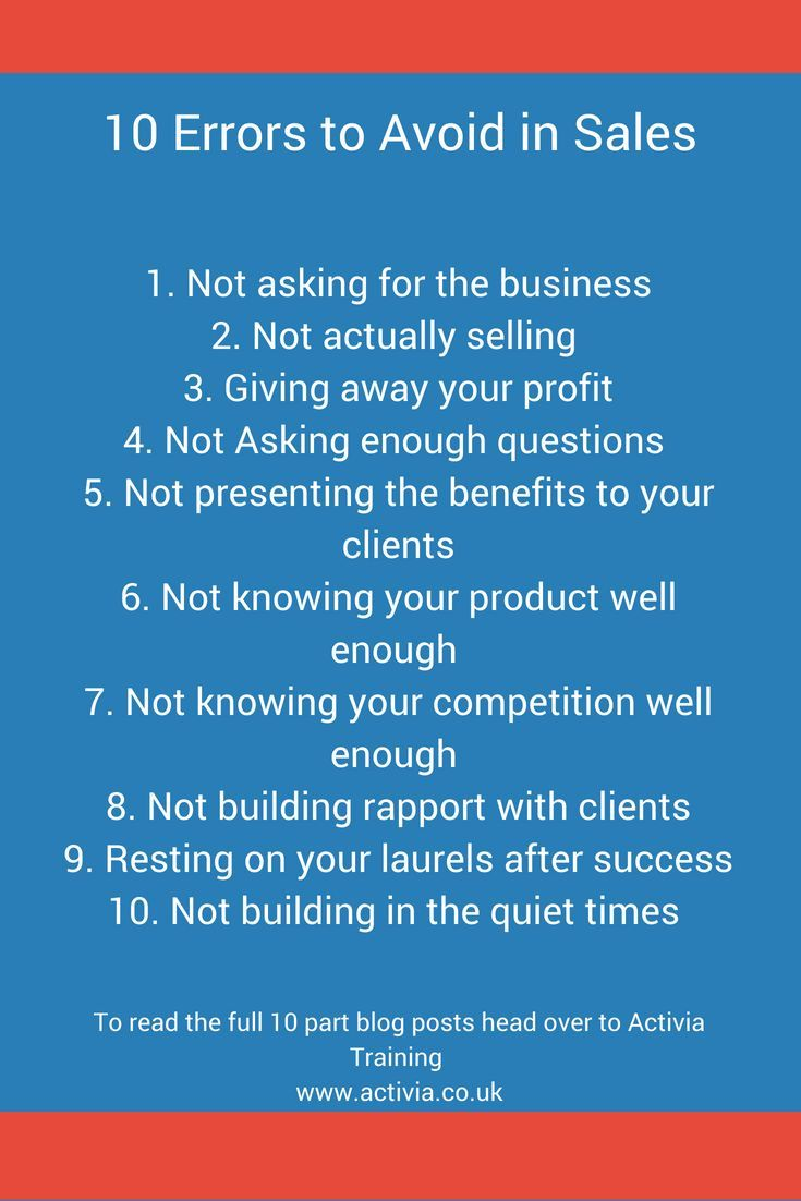 10 Errors To Avoid In Sales Part 1 Not Asking For The Business