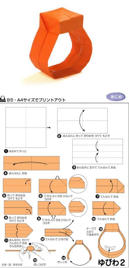 Anillo de Origami                                                                                                                                                                                 Más