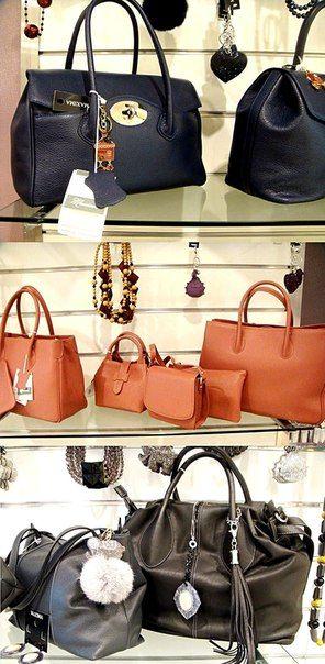 Итальянские сумки класса Люкс. Сумки из Италии