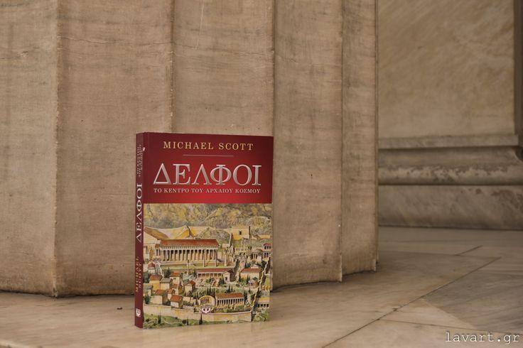 Σελιδοδείκτης: Δελφοί το κέντρο του αρχαίου κόσμου, του Michael Scott - Φωτογραφίες: Ευλαμπία Χουτουριάδου