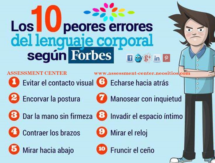 Cuida tu lenguaje corporal. #TipsLaborales #AssessmentCenter #Emprendedores
