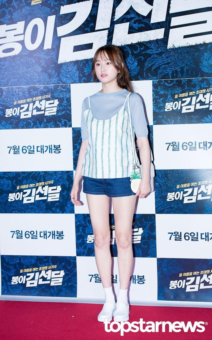 [HD포토] 류혜영 귀여운 여름 패션 #topstarnews
