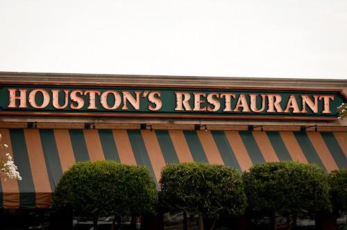 Houstons Restaurant Memphis Lunch Menu