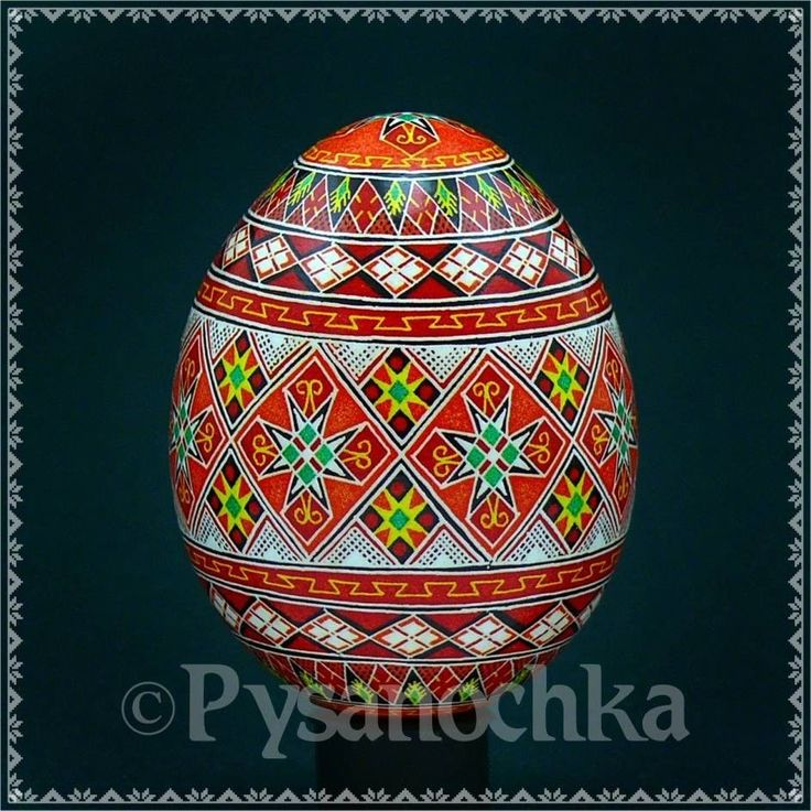 1636 Best Pysanky Images On Pinterest