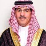 Resumen: Arabia Saudí rechaza el informe acusándolo de estar vinculado a los extremistas del Reino Unido y pide pruebas para justificar…