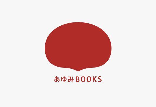 あゆみBOOKS | WORKS | HARA DESIGN INSTITUTE
