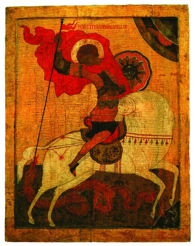 XV в.  Чудо Георгия о змие.