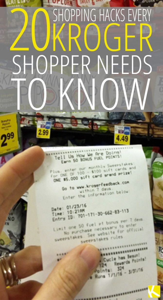 20 shopping hacks every kroger shopper needs to know coupon queencoupon ladyking