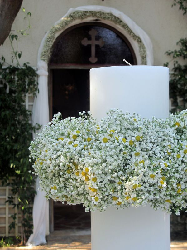 #wedding_flowers_chamomile See more http://bit.ly/lampades-gamou