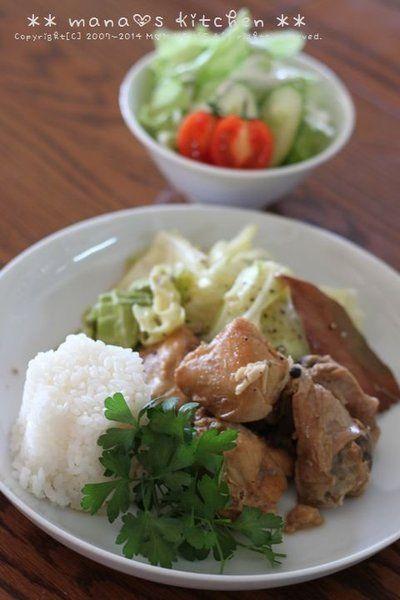 アドボ♪ by manaさん | レシピブログ - 料理ブログのレシピ満載!