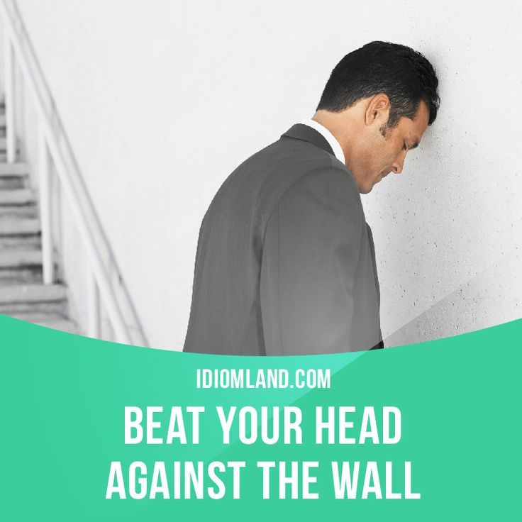 """Beat your head against the wall"" means ""to try to do something that is hopeless"". Example: You're wasting your time trying to figure this puzzle out. You're just beating your head against the wall. #idiom #idioms #saying #sayings #phrase #phrases #expression #expressions #english #englishlanguage #learnenglish #studyenglish #language #vocabulary #dictionary #grammar #efl #esl #tesl #tefl #toefl #ielts #toeic #englishlearning"
