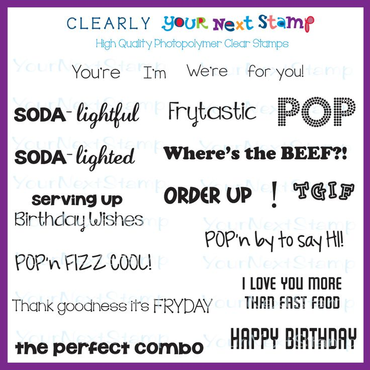 Fast Food Sentiments (clear set) [CYNS027] - USD15.75 : Your Next Stamp