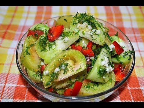 Маринованные зеленые помидоры. Как замариновать зеленые помидоры. - YouTube