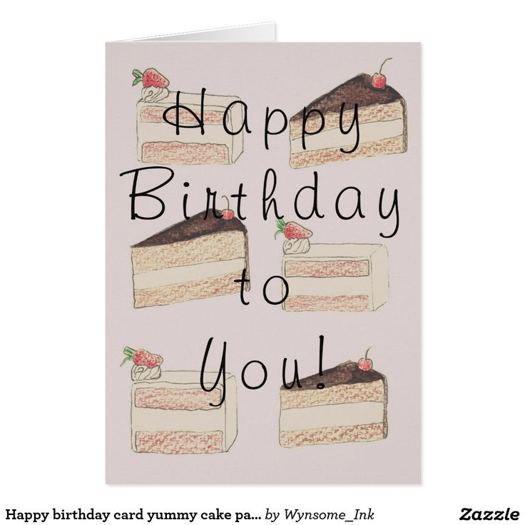 Happy birthday card yummy cake pattern