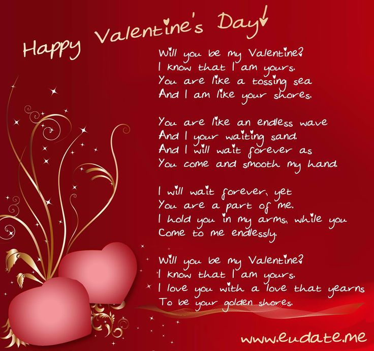 50 best valentines day images on Pinterest  Being happy