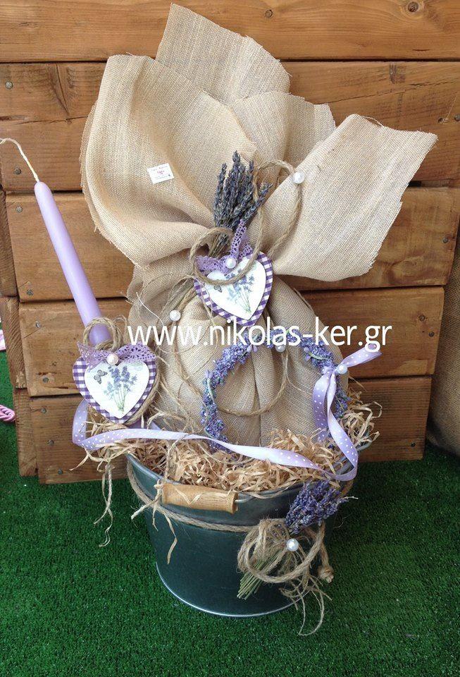 Μεταλλικός κουβάς με Λεβάντες! Περιέχει σοκολατένιο αυγό & λαμπάδα. www.nikolas-ker.gr