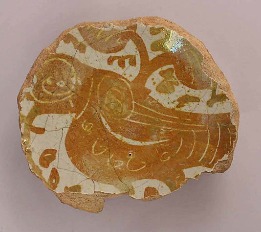 Fragment of a Bowl   Egypt, Fustat, 11th-12th century   Metropolitan Museum, acc. num. 20.120.198