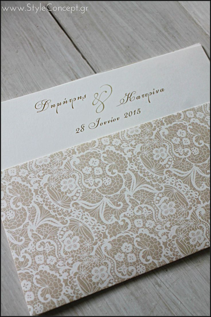 What a beautiful way to start your wedding event. This lace print invitation will definitely give inspiration for the rest of your wedding decoration!