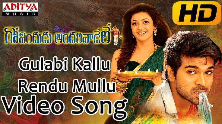 Gulabi Kallu Rendu Mullu Full Video Song || Govindudu Andarivadele Video...