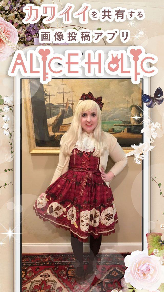 Alice Holic☆おすすめユーザの紹介  ☆・。 LuluCouture さん 。・☆  Angelic pretty様のAntique ChocolatierパールJSKでクリスマスコーデ* ワイン×ブラウン×クリームの配色が定番ながらベストバランスですね☆  IOS application ☆ Alice Holic ☆ release !  日本語:https://aliceholic.com/  English:http://en.aliceholic.com/