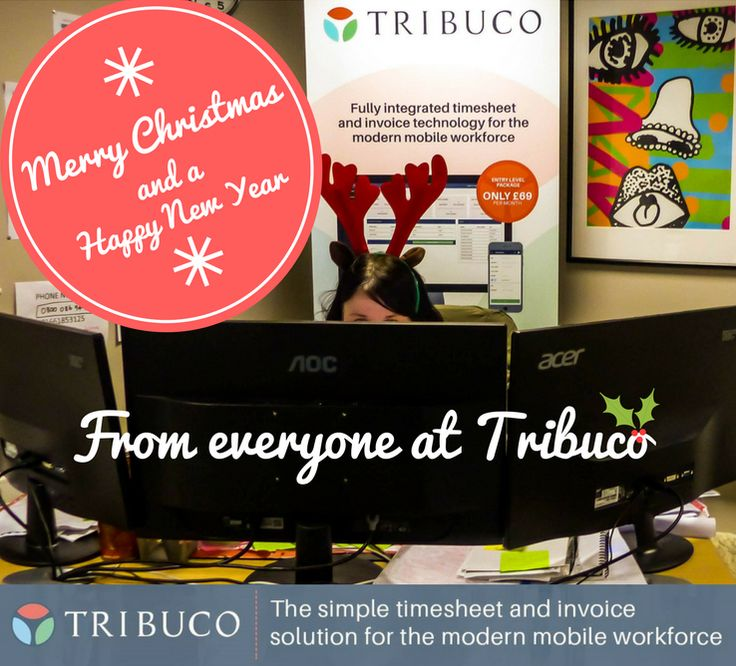 As we near the final few days we hope you are all going to enjoy a Great Christmas! We all are in the office :)  #recruitment #recruiting #payroll #accounting #timemanagement #gas&oil #invoice #gdpr
