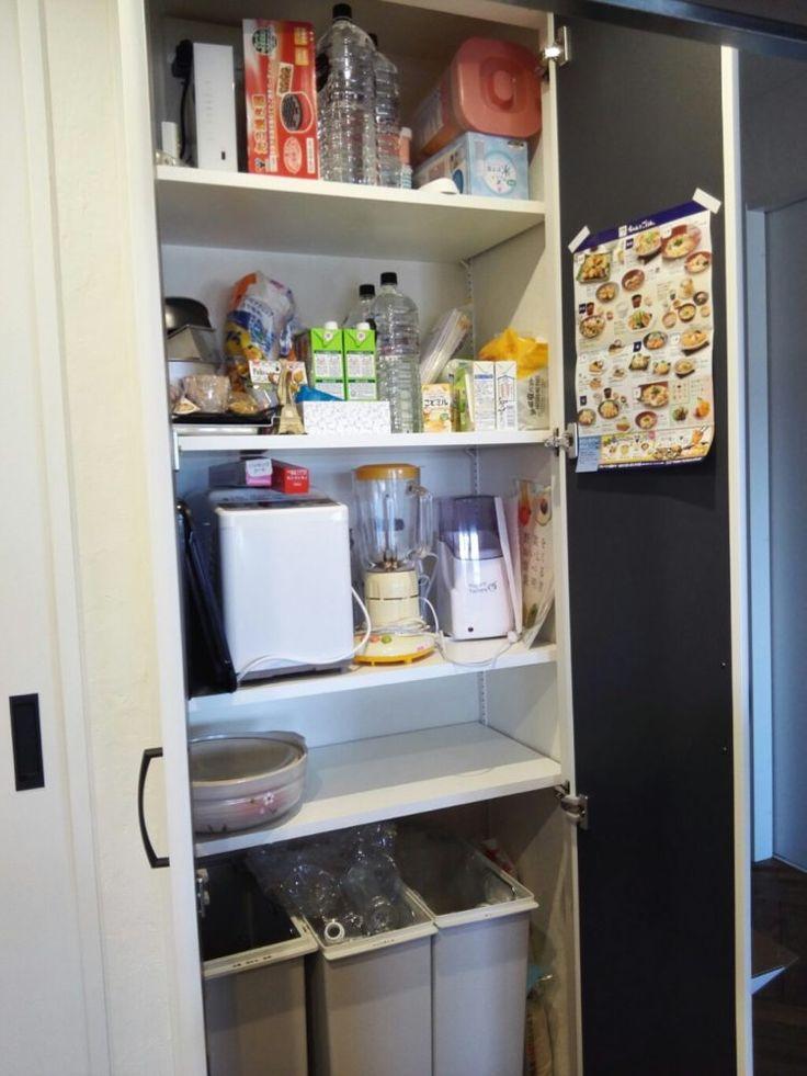 狭いパントリー収納アイデア 無印 ニトリのケースでビフォーアフター ブログ リノベと暮らしとインテリア システムキッチン 収納 引き出し パントリー 収納 アイデア パントリー