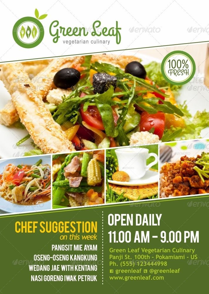 Vegetarian Restaurant Menu & Poster | GraphicRiver