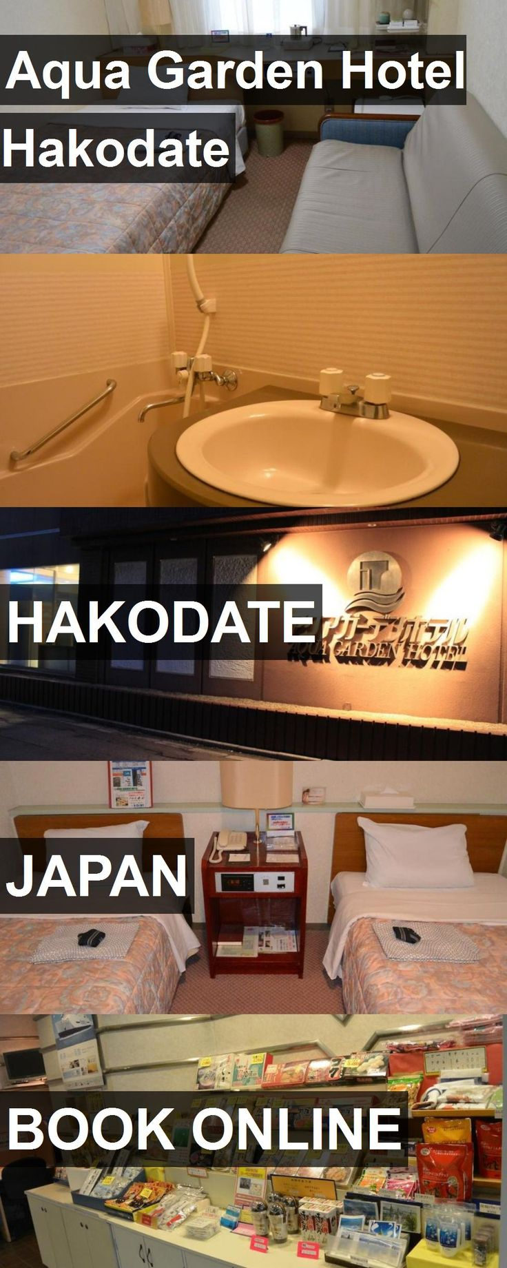 Aqua Garden Hotel Hakodate in Hakodate, Japan. For more information, photos, reviews and best prices please follow the link. #Japan #Hakodate #travel #vacation #hotel
