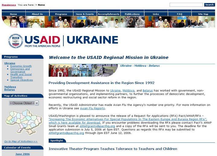 Клиент: USAID Описание: Редизайн веб-сайта региональной миссии USAID в Украине, Молдове и Беларуси. Дизайн выдержан в спокойных тонах, чтобы не отвлекать посетителей от главного - представленной информации. Проект предлагает полную и достоверную информацию из первых рук касательно данной темы.