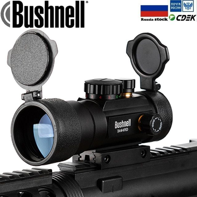 11-20mm Red Laser Beam Dot Sight Scope for Gun Rifle Pistol Picatinny Mount
