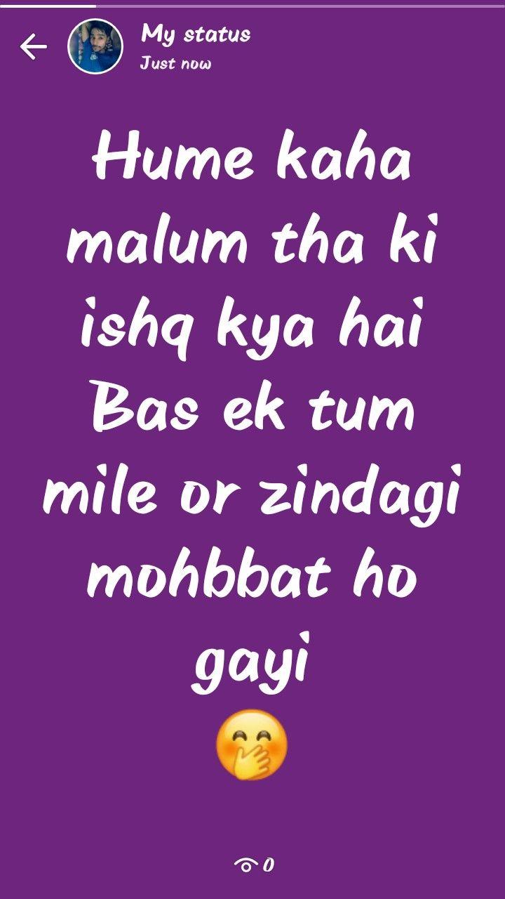 Mohabbat Ho Gayi Emoji Quotes Love Quotes For Him Romantic Quotes