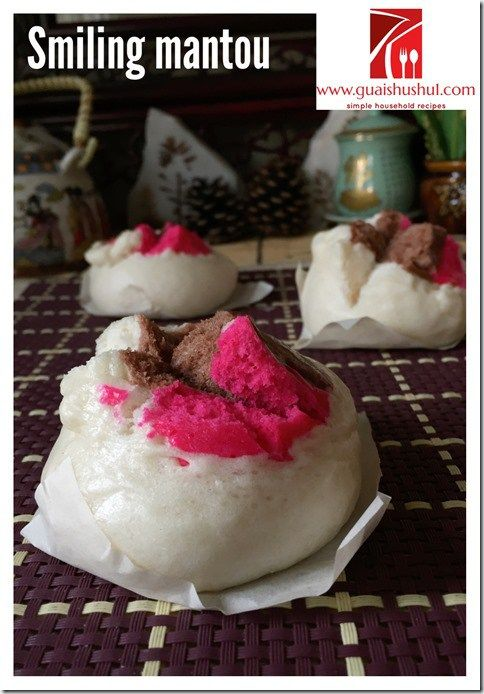 The Smiling Mantou–Piko (必糕) aka Moho Kuih (摩诃粿)     #guaishushu #kenneth_goh    #moho_kuih